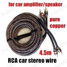 1PC 4.5m car Audio Cable auto stereo Cable Line speaker wire RCA to RCA Black multicolored for car amplifier speaker subwoofer