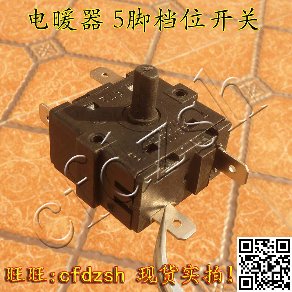 Heater Accessories 5 Feet Gear Switch Third Gear 3 Files Small Sun Heaters Electric Oil Stalls Switch