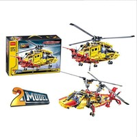 Decool new rescue helicopter ( 2 model ) 3357 1056 pcs Legoings 3D DIY Figures toys for children educational building blocks
