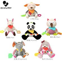 Baby Rattles Toys Infant Baby Panda Owl Plush Toy Bed Wind Chimes Newborn Kids Crib Stroller Bed Hanging Bells Teether Toys 46cm giraffe rabbit bed bells infant toy ultra long hanging giraffe baby toys rattle bed bells toys 20% off