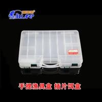 ILure 28 5 19 5 7cm Plastic Fishing Lure Box Fly Lure Bait Case Fishing Accessory