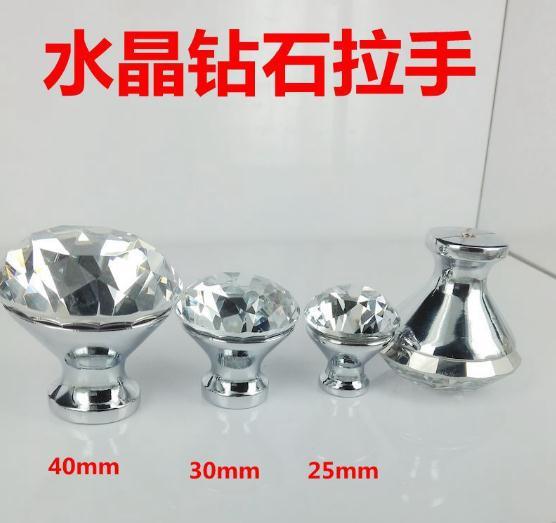 25 и 30 мм Diamond Crystal Glass Сплав Двери Ящика Шкаф Шкаф Потяните Ручки Ручки Груза падения Оптовая