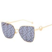 Personality Fashion Cat Eye Sunglasses W