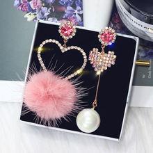 Fyuan модные розовые кристаллы Любовь Сердце Асимметричные висячие