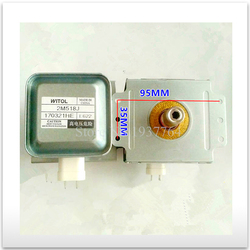 Original Microwave Oven Magnetron 2M518J for Galanz Microwave Parts