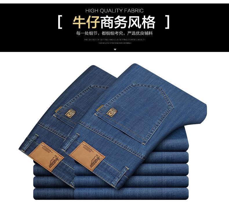 jeans IOW vita oggi 6