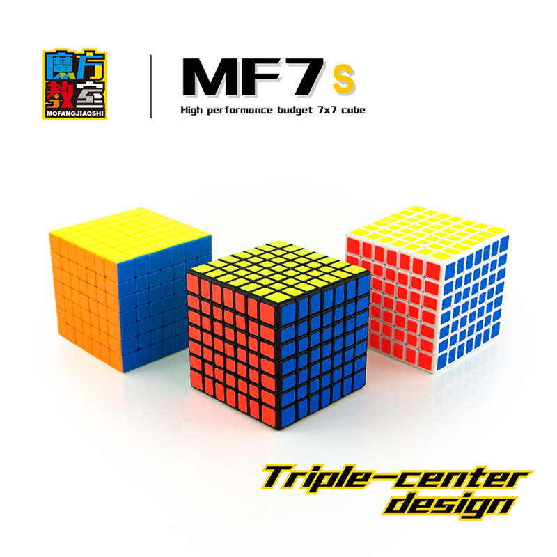 MOYU MF7s Cubing Classroom 7*7*7 Magic Cube Professional Speed Puzzle 7x7 Cube Educational Toys Gifts moyu mofangjiaoshi 2x2 3x3 4x4 5x5 speed cube gift box packing professional puzzle cubing classroom mf2s mf3rs mf4s mf5s cube