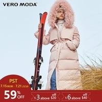 Vero Moda raccoon fur hooded straight thick super long down jacket women |318412509