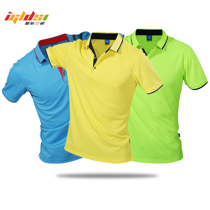 Men Summer   Polo   Shirts New 2019 Brand Men's Fashion Casual Cotton Short Sleeve   Polo   Shirts Male Solid Breathable Tops Tees
