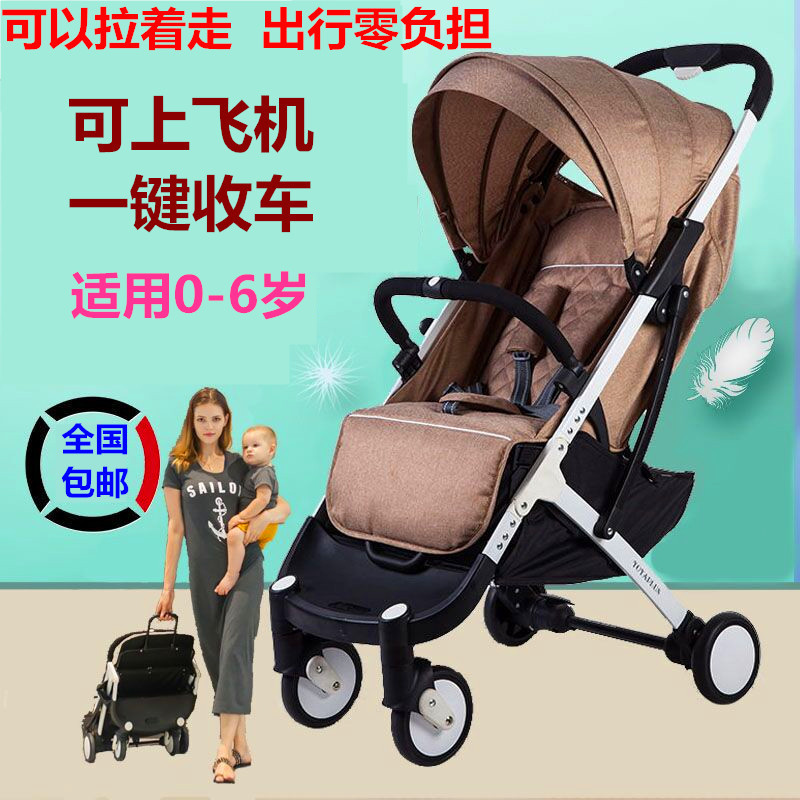 Yoyaplus baby stroller light folding baby the 4runner shock car umbrella four seasons general baby stroller baby stroller shock absorbers light folding stroller 4runner