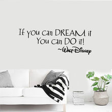 New 3D wall sticker for decoration if you dream of its childrens room wallpaper decorated with stickers on the too