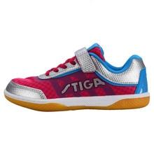 Новое поступление Stiga детская обувь для настольного тенниса для мальчиков и девочек Junior спортивные кроссовки