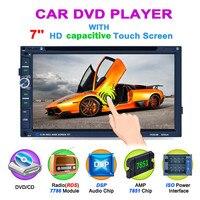 F6323B 7inch 2DIN DVD Car Radio Media Player BT FM AM RDS Radio Tuner DSP Audio
