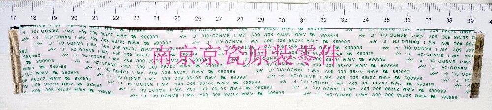 New Original Kyocera 302K946050 WIRE FFC FEED1 for:TA3500i 8000i 3050ci 7550ci|Printer Parts| |  - title=