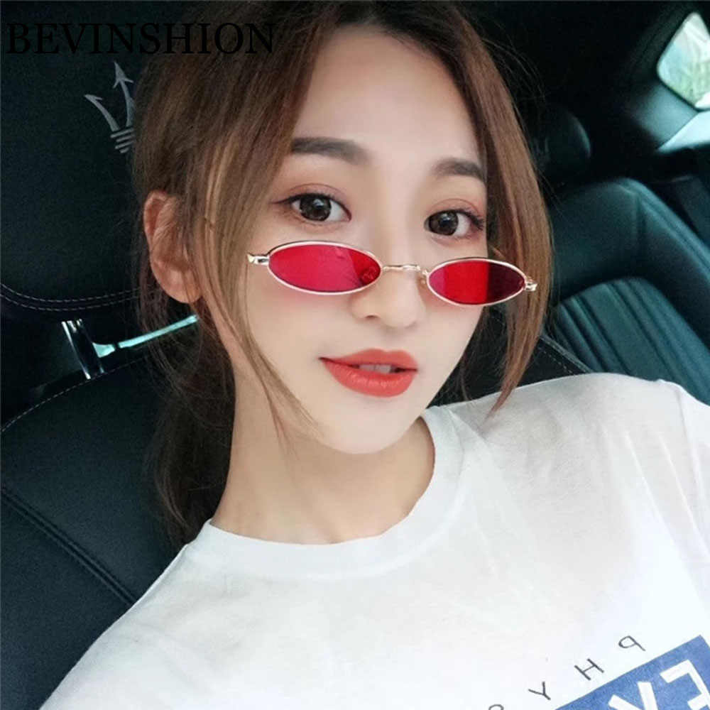 87e435d1b9 Tiny Frame Sun Glasses Trend 2018 Korean Metal Ovla Sunglasses Women Mini  Cool Red Pink Yellow