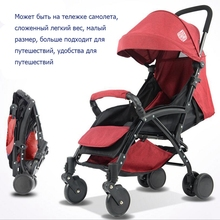 d1ae5e41567 Μπορεί να πετάξει πάνω στο καρότσι Εξαιρετικά ελαφρύ πτυσσόμενο παντόφρενο  Φορητό παιδικό κάθισμα-βρεφικό μ... -33%. Δείτε περισσότερα · Πολυτελή  καροτσάκι ...