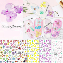цена на 1pcs 3D Nail Stickers Dried Flowers Leaf Nail Decoration Natural Floral Sticker  Manicure Tips Nail Art Decorations