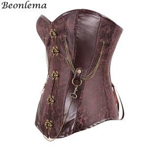 Image 2 - Beonlema ヴィンテージ鋼骨太コルセットビスチェ金属チェーン Korset 女性のセクシーなウエストトレーナーブラウンスチームパンクファムボディス