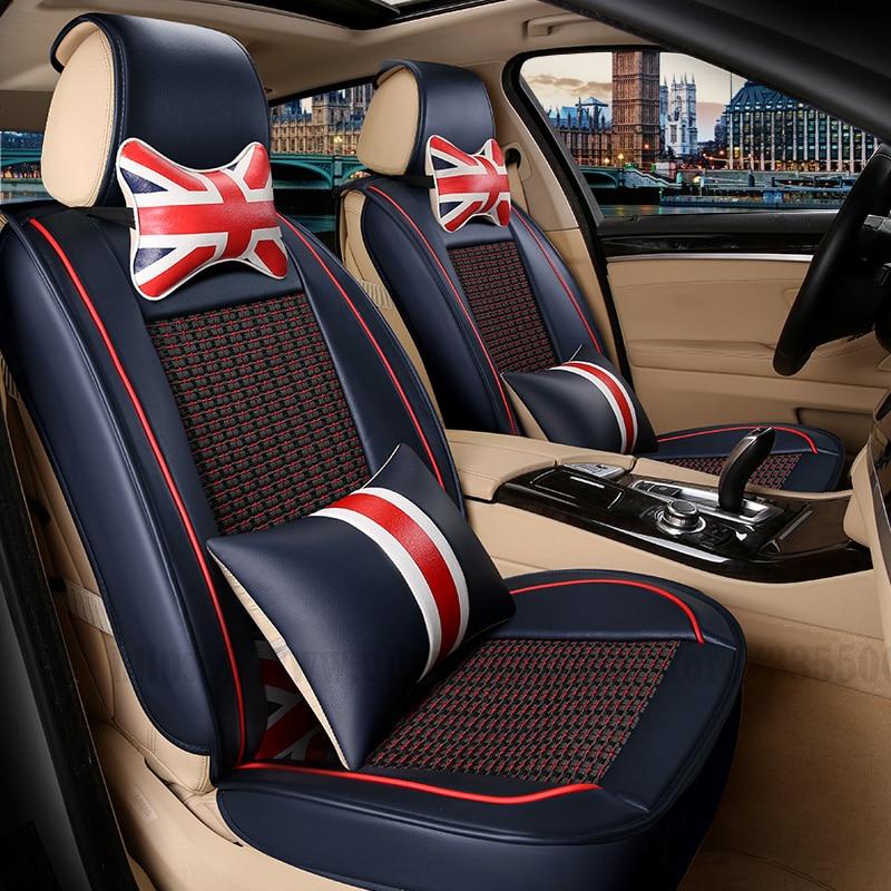 Универсальный ice Шелковый Чехол автокресла для Mitsubishi isuzu Fiat Dodge Hummer авто аксессуары Тюнинг автомобилей