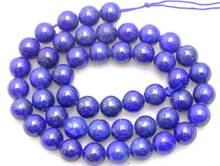 Qingmos Blue Natural  10mm Round Lapis Lazuli Gem Stone Beads for Jewelry Making Necklace Bracelet Earring Loose Strand 15 l630 wholesale 12 18 mm stick shape lapis lazuli blue stone beads for jewelry making diy necklace bracelet material strand 15