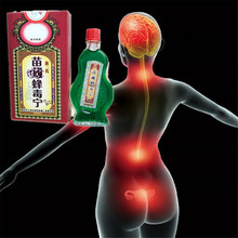 Cure Rheumatism Arthritis Chinese Medicated Patch Bee venom Essential Oil Neck Back Pain Killer Body Massage Plaster for pain  цены онлайн