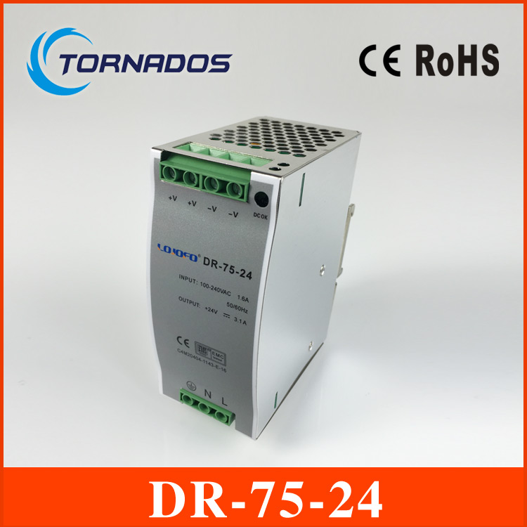 75w 24v 3.2a din rail model ce approved 75w DR-75-24 power supply rail din 24v with wide range input high quality