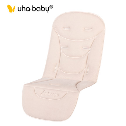 Activity & Gear Beautiful Uhababy Uhababy Stroller Acceassary Instead Parts Detachable Rain Cover Summer Ice Mat Soft Pad Foot Cover Mosquito Net Pure And Mild Flavor Mother & Kids