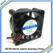 Хорошего качества 10 шт. в партии 12VDC 4 см 40*40*20 мм DC охлаждающий вентилятор промышленная вытяжка осевой вентилятор