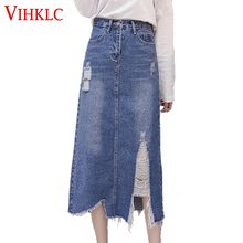 42ff4a638ed04a Skirt Jeans with Hole Promotion-Achetez des Skirt Jeans with Hole ...