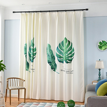 Green Leaves Printed Curtains