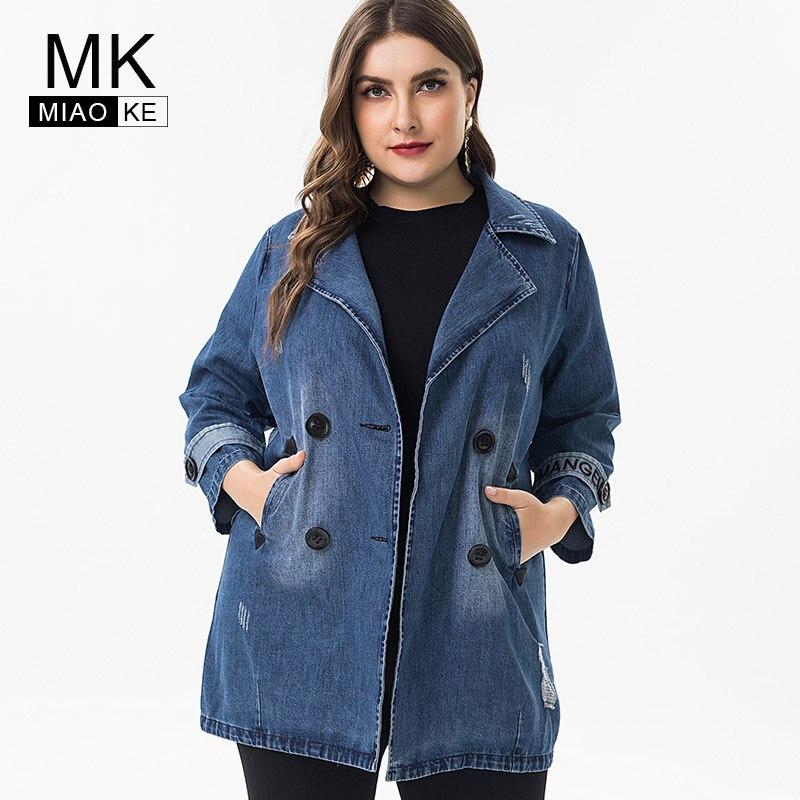 6f623773b36 2019 весенние женские плюс Размеры джинсовая куртка Женская мода более  Размеры d уличная Большие размеры ветровка