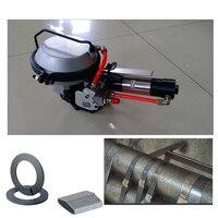 Mejor KZ-19/16 combinación de flejadora de acero neumática, herramientas de flejado de Metal para bandas de acero para 19mm/16 MM