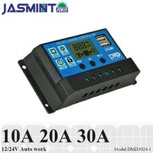 10A 20A 30A 12 V/24 V автоматическая работа PWM регулятором солнечного заряда контроллер с ЖК-дисплей дисплей, dual 5 V 3A USB порт, Защита аккумулятора