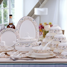 [Jingdezhen] Eden Garden ceramic dishes in Phnom Penh, European bone china tableware set