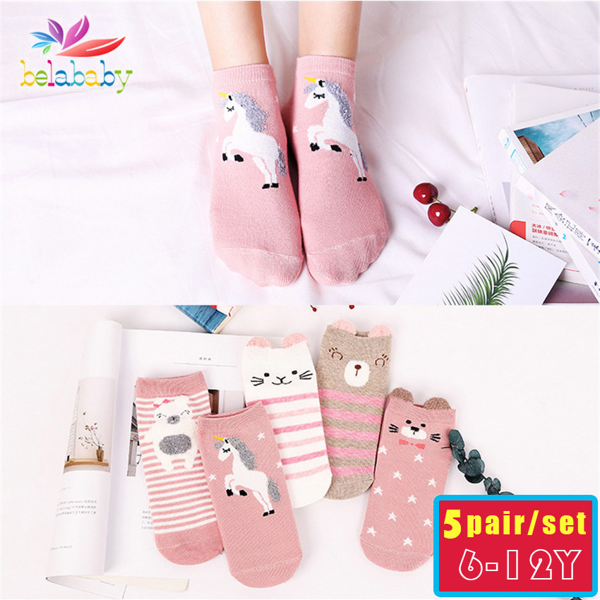 5Pairs/lot Kids Ankle Socks Cute Children Unicorn Socks For Girls Boys Seamless Ankle White Soft Cotton Socks 6 8 10 12 Years