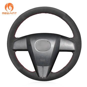 MEWANT Black Suede Car Steering Wheel Cover for Mazda 3 Axela 2010-2013 Mazda 5 Mazda 6 CX-7 CX-9 MAZDASPEED3 (US) 2010-2013