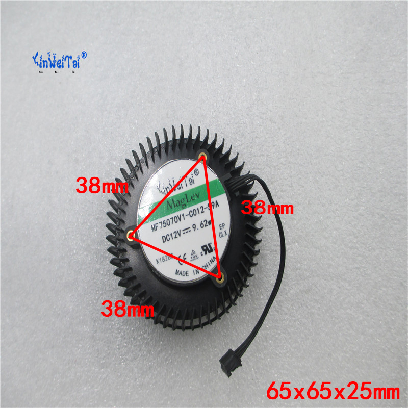 Free Shipping BFB0712HF 65mm cooling fans