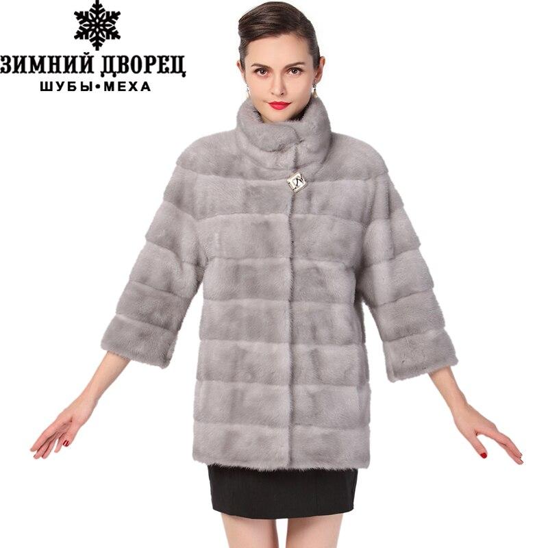 Aliexpress.com : Buy Mink coats women,Blue gem,Mandarin Collar ...