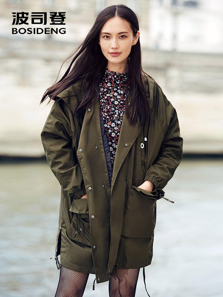 BOSIDENG winter duck   down     coat   for women   down   jacket loose oversize outwear Removable   down   Liner windbreaker 2 in1 B70132130