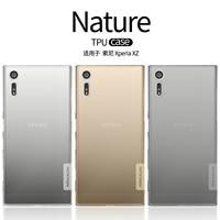 Nillkin Nature Slim TPU Case Cover For Sony Xperia XZ F8331 Dual Sim F8332 Clear Back