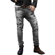 Mcikkny Vintage Men's Hi street Ripped Denim Trousers Streetwear Slim Fit Stretch Biker Jeans Pants For Male Stretch Size 29-36