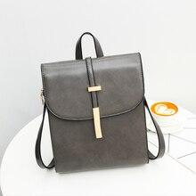 A1711 Горячая slale женщины рюкзак высокое качество Молодежные кожаные рюкзаки для девочек-подростков Женский школьная сумка рюкзак Mochila