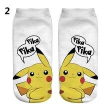 New Women Men Socks Pokemon Go Pikachu Cartoon Cute Funny Sock Good Quality Anime Lovely Socks Calcetines Mujer Invierno 75AA521