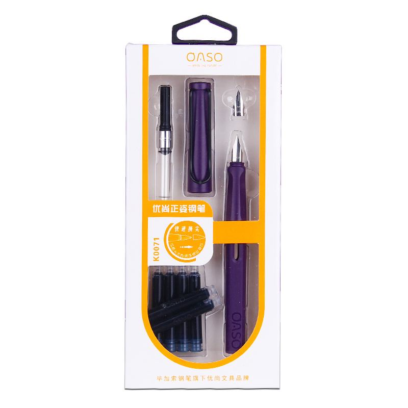 Children Student Posture Correction Fountain Pen Ink Set Double Nib OASO Candy Color Creative Writing Pens School Suppliews parker 88 maroon lacquer gt fine point fountain pen