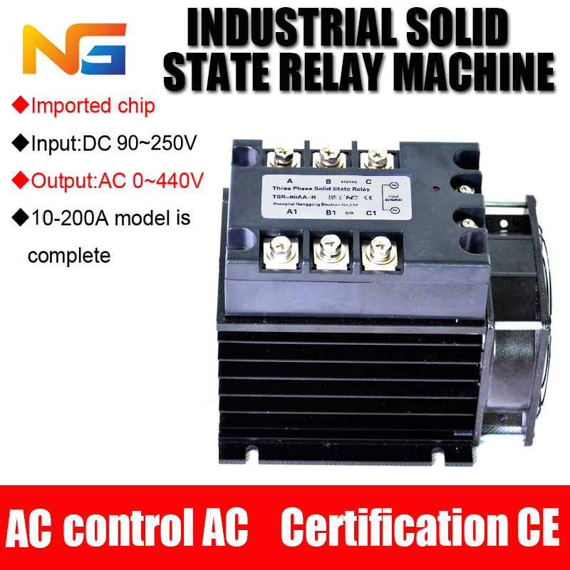 Shanghai Nenggong industrial-grade Three-phase Solid State Relay 80A AC control AC with radiator and fan industrial grade solid state relays 400a dc to ac non contact contactor