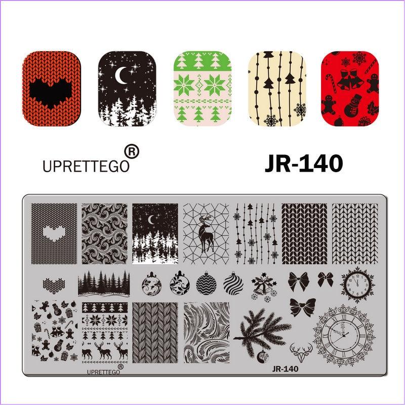 JR140E