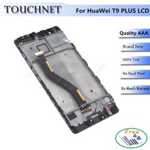 Quality AAA 1920×1080 Pixel LCD Screen For Huawei P9 Plus LCD Display Smartphone