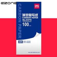 EZONE 100 шт углеродная бумага двухсторонняя синяя углеродная бумага Копир Трафарет переводная бумага школьные офисные канцелярские принадлежности 18,5*8,5 см