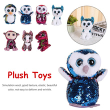 Toy Sequin Animal Plush Toys Doll Cat Fox Owl Dog Sheep Gift for Girl 15cm