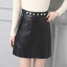 2019 Women Slim Genuine Sheep Leather Skirt P19
